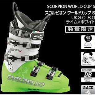 2013 SCORPION / スコーピオン WORLD CUP S スキーブーツ