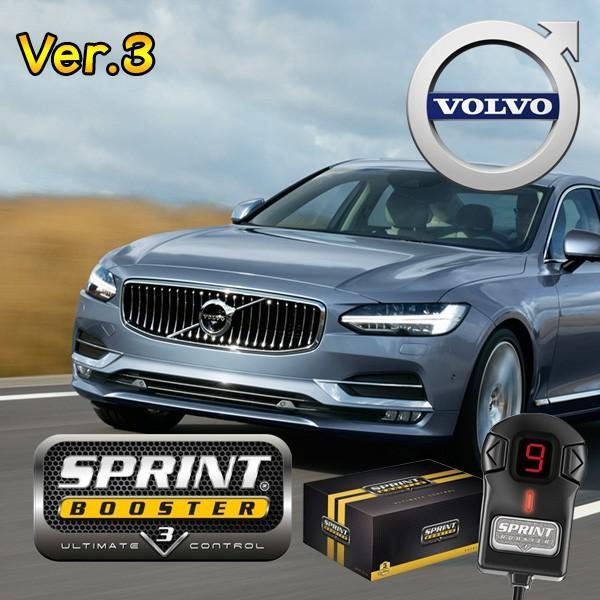 Volvo ボルボ SPRINT BOOSTER スプリントブースター RSBJ605 Ver.3 V90 XC90 S90 V40/CROSS COUNTRY S60 XC60 protechauto