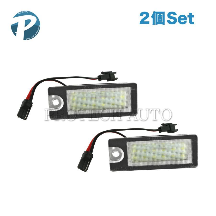 全国送料200円 VOLVO ボルボ V70 XC70 S60 S80 XC90 18連 LED ナンバー灯/ライセンスプレートランプ 左右 2個 9187153|protechauto