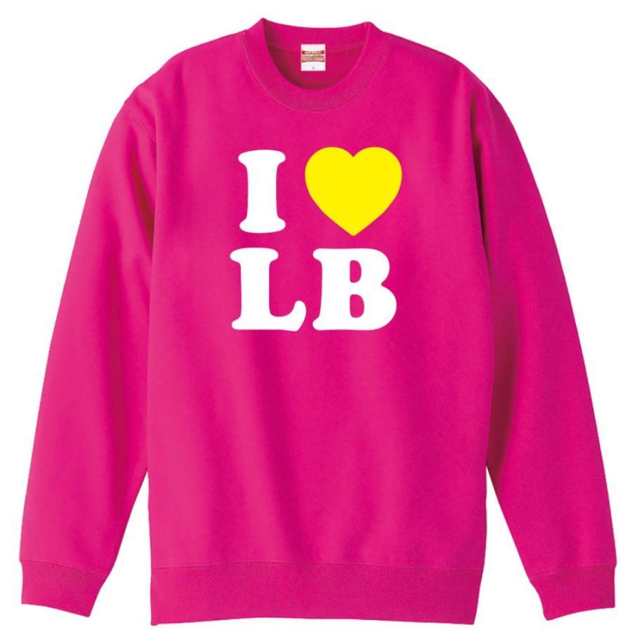 ハンドボール トレーナー I LOVE LB キッズサイズ 160cm以下 全17色 裏パイル プロテッジ PROTEGGi