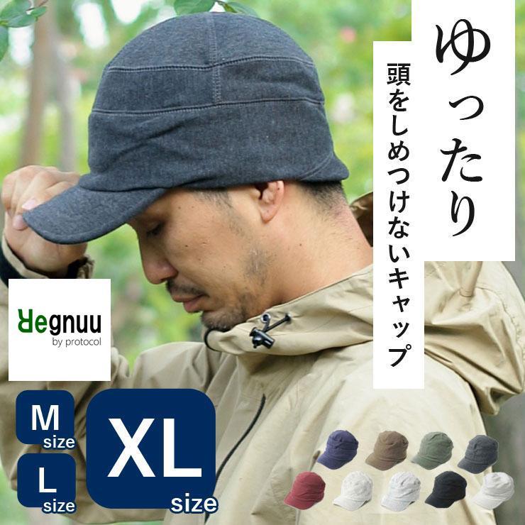 帽子 メンズ キャップ 秋冬 大きいサイズ スウェット ワークキャップ|protocol