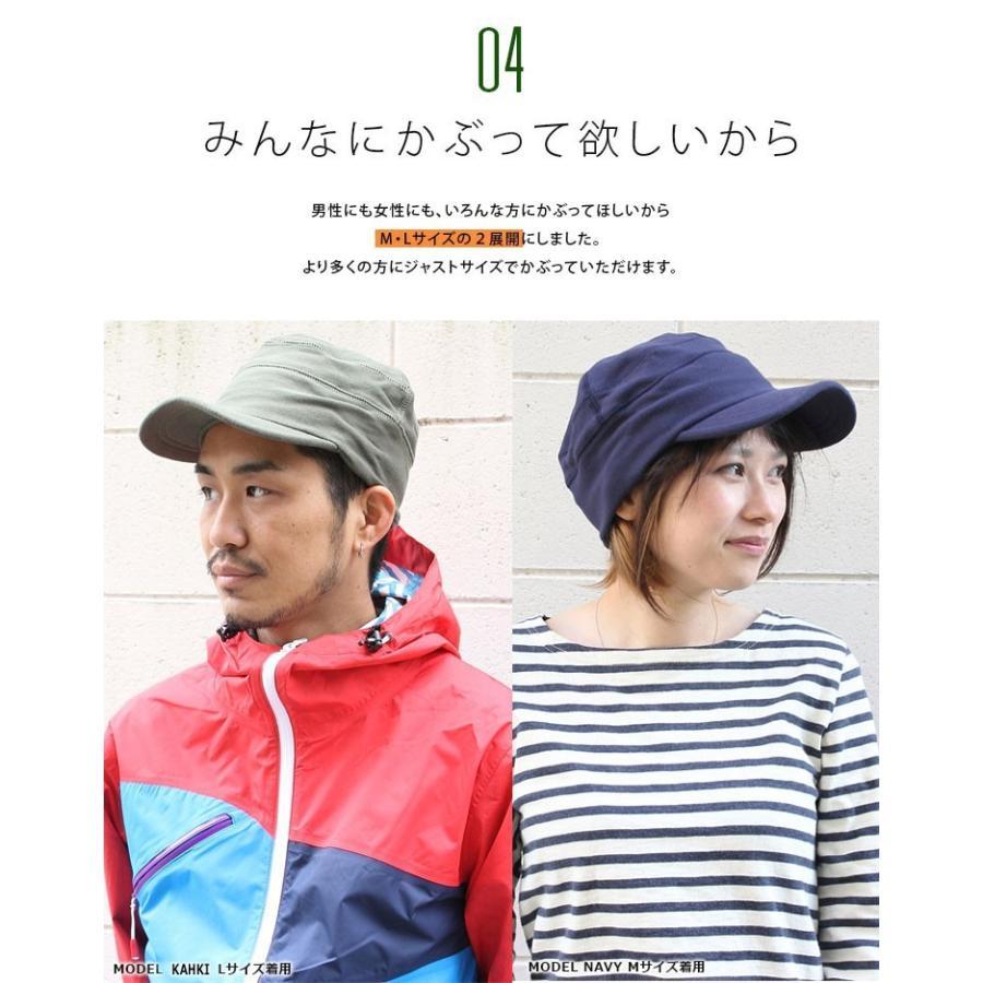 帽子 メンズ キャップ 秋冬 大きいサイズ スウェット ワークキャップ|protocol|11