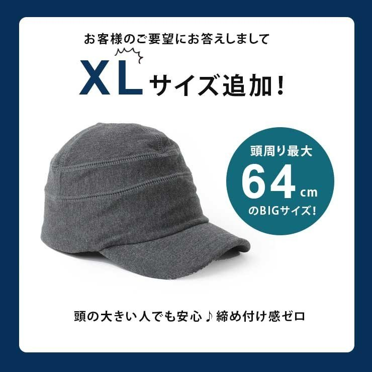 帽子 メンズ キャップ 秋冬 大きいサイズ スウェット ワークキャップ|protocol|12
