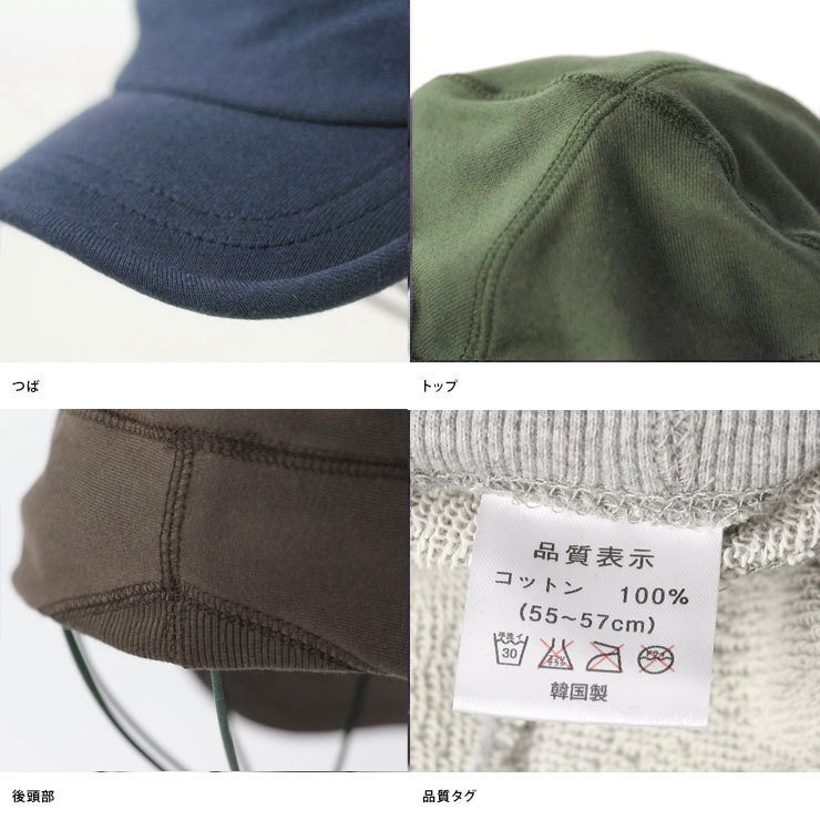 帽子 メンズ キャップ 秋冬 大きいサイズ スウェット ワークキャップ|protocol|13