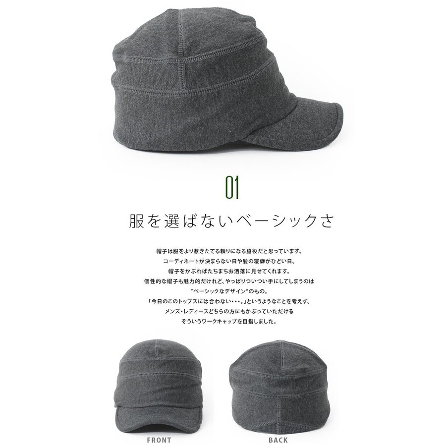 帽子 メンズ キャップ 秋冬 大きいサイズ スウェット ワークキャップ|protocol|08