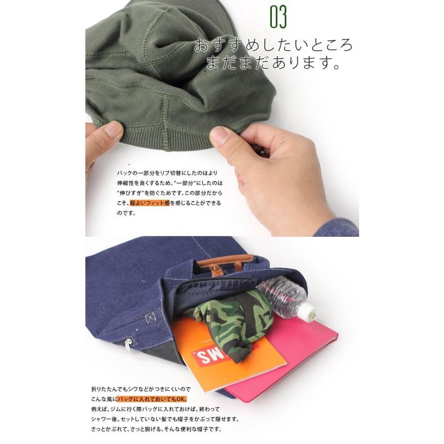 帽子 メンズ キャップ 秋冬 大きいサイズ スウェット ワークキャップ|protocol|10
