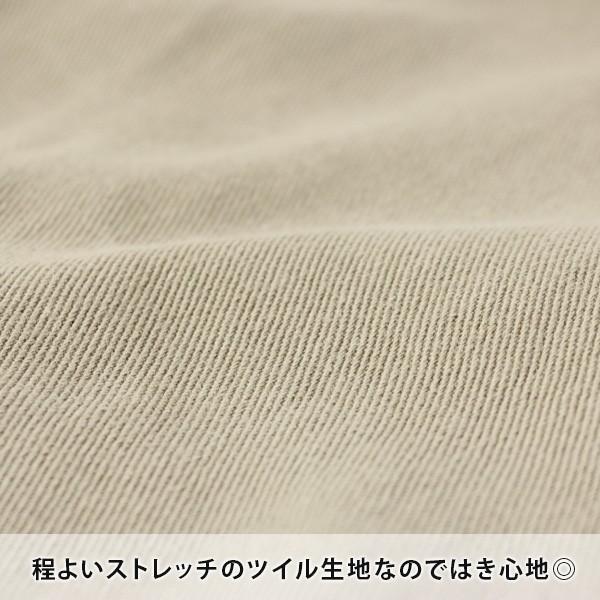 クライミングパンツ メンズ 大きいサイズ クリフメイヤー KRIFF MAYER ストレッチ ナローパンツ 1644011 キャンプ アウトドアブランド|protocol|03
