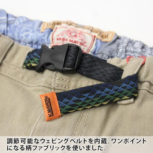 クライミングパンツ メンズ 大きいサイズ クリフメイヤー KRIFF MAYER ストレッチ ナローパンツ 1644011 キャンプ アウトドアブランド|protocol|04