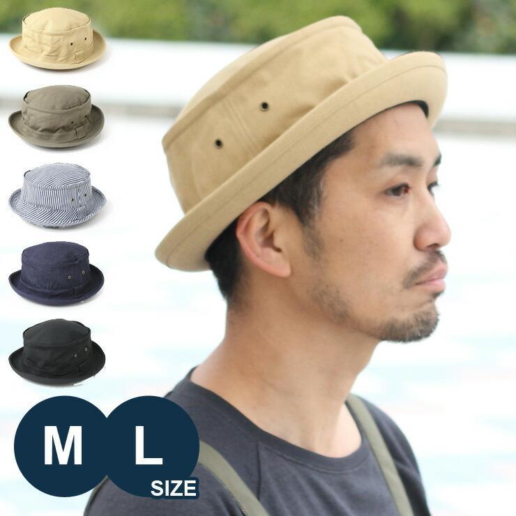 ポークパイハット メンズ レディース 大きいサイズ 無地 デニム ポークパイ 大きめ ハット 帽子 デニムハット|protocol