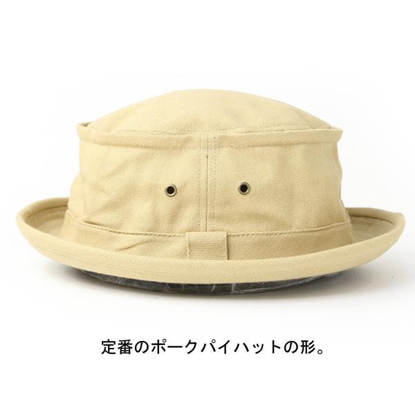 ポークパイハット メンズ レディース 大きいサイズ 無地 デニム ポークパイ 大きめ ハット 帽子 デニムハット|protocol|05