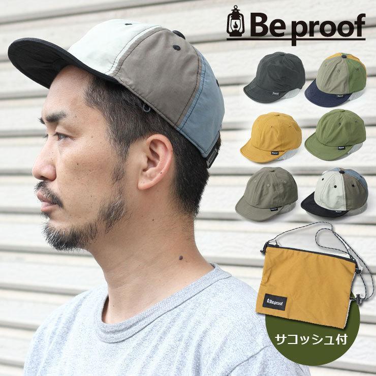 キャップ 帽子 メンズ Be PROOF コットンナイロン 6パネル CAP UVケア はっ水 吸水速乾 汗止め ポケッタブル サイズ調節可能 送料無料|protocol