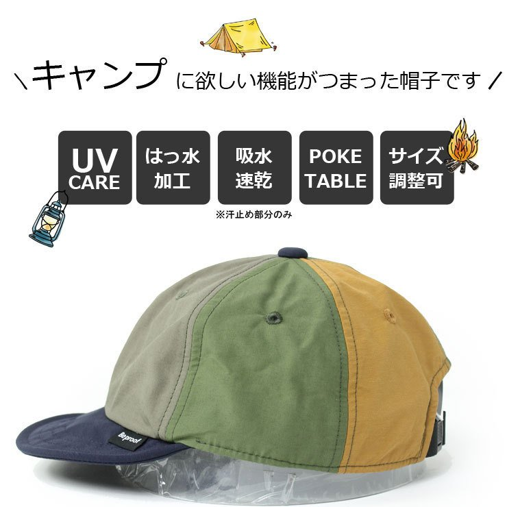 キャップ 帽子 メンズ Be PROOF コットンナイロン 6パネル CAP UVケア はっ水 吸水速乾 汗止め ポケッタブル サイズ調節可能 送料無料|protocol|02