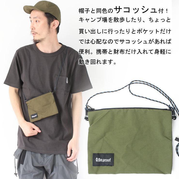 キャップ 帽子 メンズ Be PROOF コットンナイロン 6パネル CAP UVケア はっ水 吸水速乾 汗止め ポケッタブル サイズ調節可能 送料無料|protocol|09