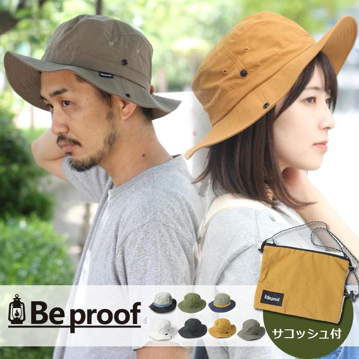 キャンプ 帽子 ハット Be PROOF コットンナイロン アドベンチャーハット / アウトドア ガーデニング 紫外線対策 / 送料無料 protocol