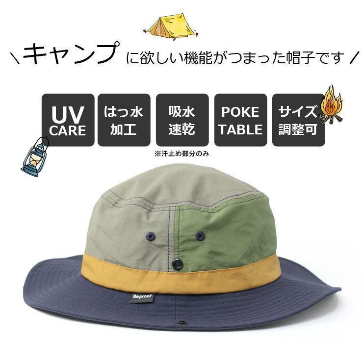 キャンプ 帽子 ハット Be PROOF コットンナイロン アドベンチャーハット / アウトドア ガーデニング 紫外線対策 / 送料無料 protocol 02