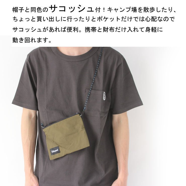 キャンプ 帽子 ハット Be PROOF コットンナイロン アドベンチャーハット / アウトドア ガーデニング 紫外線対策 / 送料無料 protocol 06