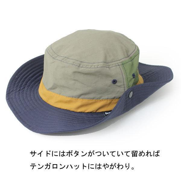 キャンプ 帽子 ハット Be PROOF コットンナイロン アドベンチャーハット / アウトドア ガーデニング 紫外線対策 / 送料無料 protocol 07
