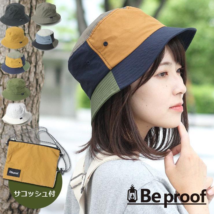 キャンプ 帽子 ハット Be PROOF コットンナイロン バケットハット / アウトドア 帽子 ガーデニング 紫外線対策 / 送料無料|protocol