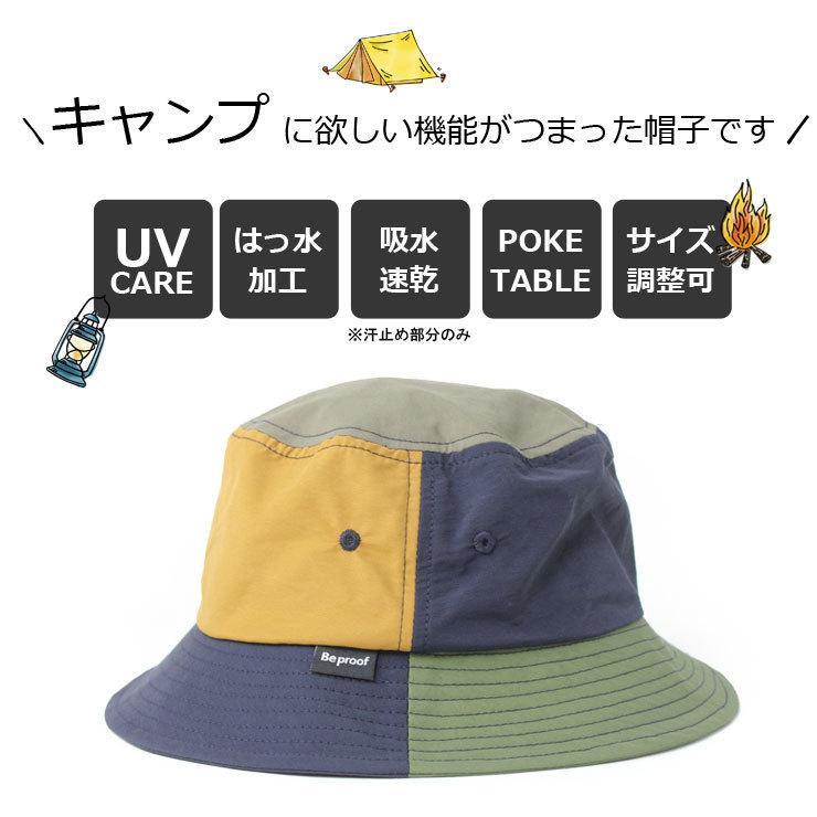 キャンプ 帽子 ハット Be PROOF コットンナイロン バケットハット / アウトドア 帽子 ガーデニング 紫外線対策 / 送料無料|protocol|02