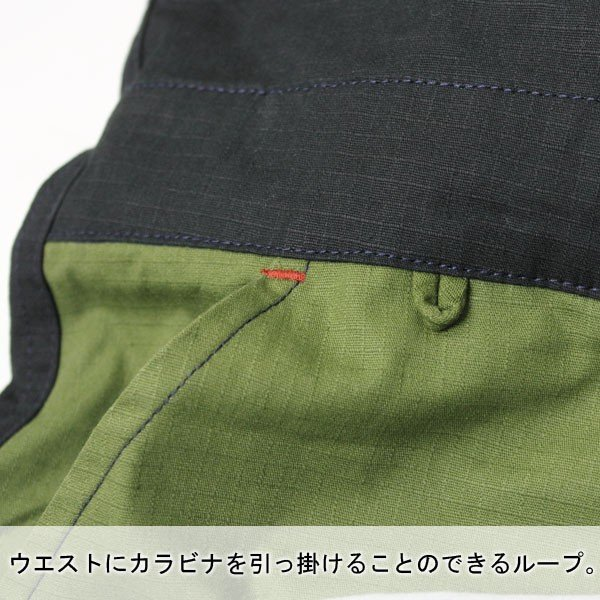 ジムマスター オーバーオール メンズ 大きいサイズ レディース gym master モンスターポケット G557600|protocol|12