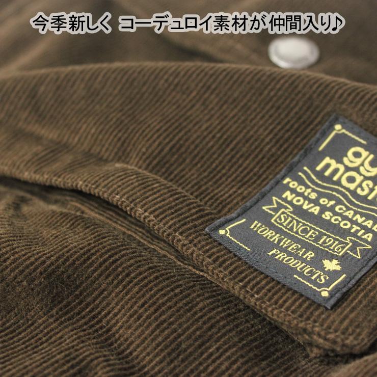 ジムマスター オーバーオール メンズ 大きいサイズ レディース gym master モンスターポケット G557600|protocol|18