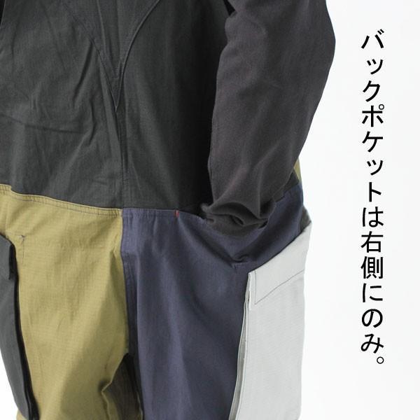 ジムマスター オーバーオール メンズ 大きいサイズ レディース gym master モンスターポケット G557600|protocol|06
