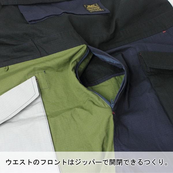 ジムマスター オーバーオール メンズ 大きいサイズ レディース gym master モンスターポケット G557600|protocol|09