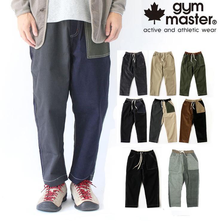 ジムマスター gym master ガーメントウォッシュ マルチポケットパンツ G757607 メンズ キャンプ アウトドア ファッション protocol