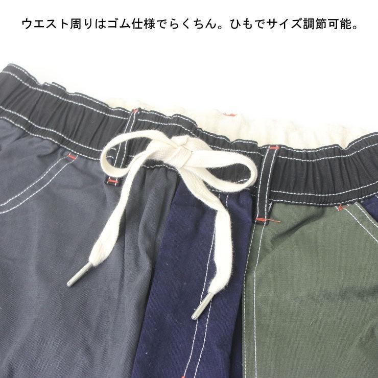 ジムマスター gym master ガーメントウォッシュ マルチポケットパンツ G757607 メンズ キャンプ アウトドア ファッション protocol 03