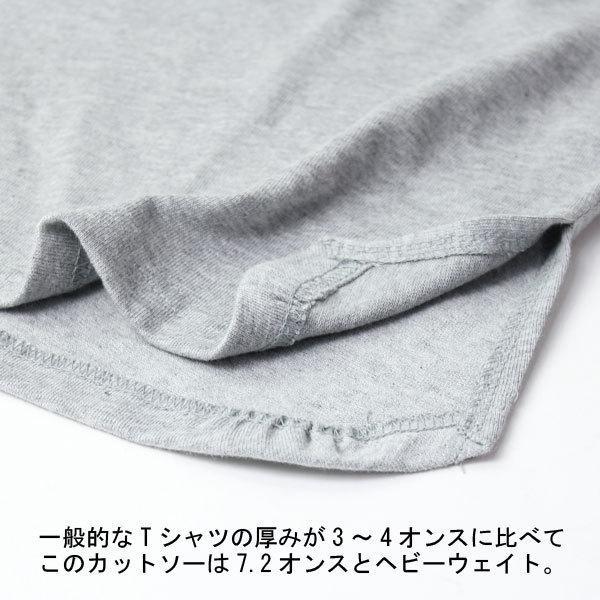 ジムマスター tシャツ ロング ジムマスター gym master 7.2oz ビッグ ロンTee G733632 メンズ トップス 無地 長袖 大きいサイズ コットン|protocol|06