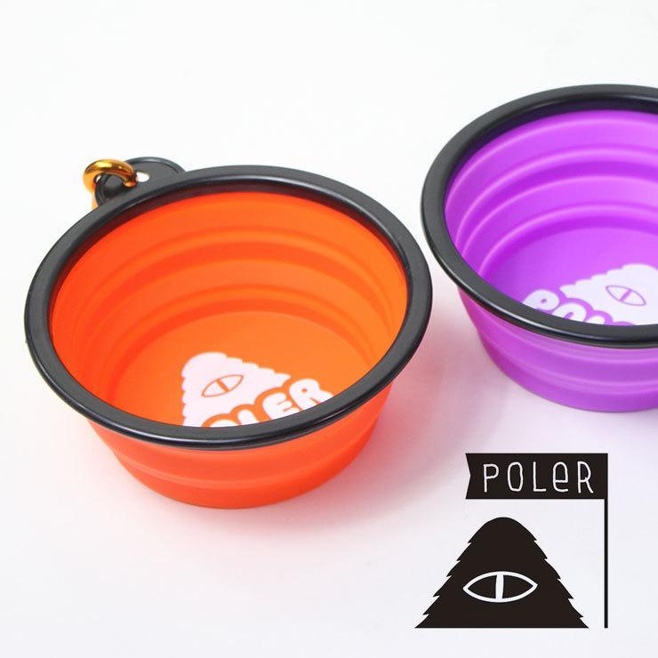 アウトドアブランド ポーラー POLeR シリコンボール / 携帯ボウル フードボウル 水飲み 携帯 折り畳み カラビナ 持ち運び 水飲み ボウル 犬 protocol