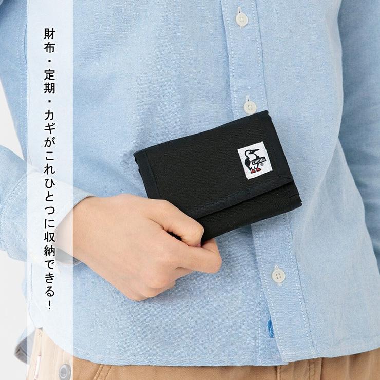 チャムス 財布 二つ折り CHUMS リサイクルマルチウォレット ウォレット CH60-3141 カード ケース ポケット 鍵 財布 定期|protocol|02