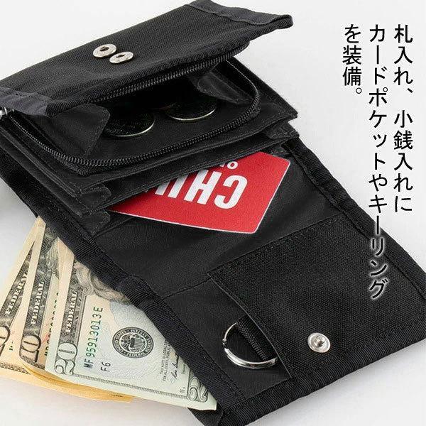 チャムス 財布 二つ折り CHUMS リサイクルマルチウォレット ウォレット CH60-3141 カード ケース ポケット 鍵 財布 定期|protocol|03