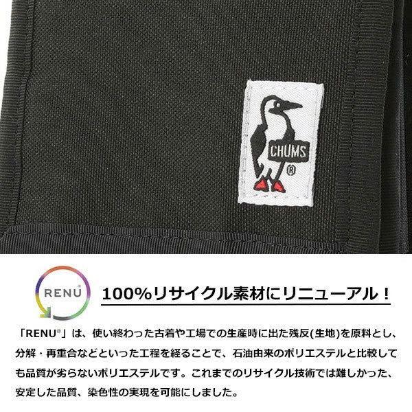 チャムス 財布 二つ折り CHUMS リサイクルマルチウォレット ウォレット CH60-3141 カード ケース ポケット 鍵 財布 定期|protocol|04