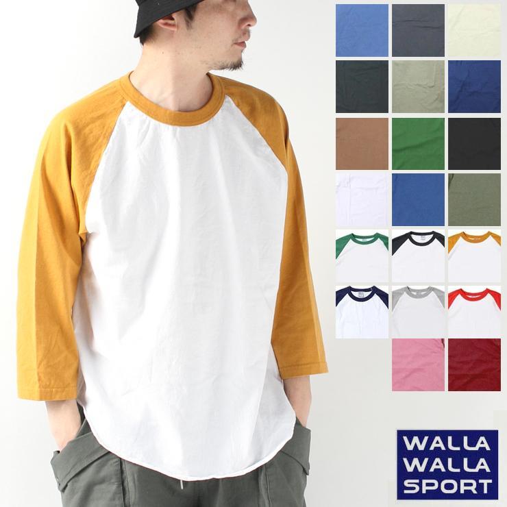 7分袖tシャツ メンズ おしゃれ ワラワラスポーツ 7分袖tシャツ WALLA WALLA SPORT 3/4 七分袖 Tシャツ 秋 冬 秋冬|protocol