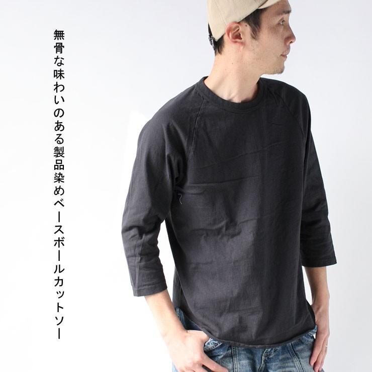 7分袖tシャツ メンズ おしゃれ ワラワラスポーツ 7分袖tシャツ WALLA WALLA SPORT 3/4 七分袖 Tシャツ 秋 冬 秋冬|protocol|02