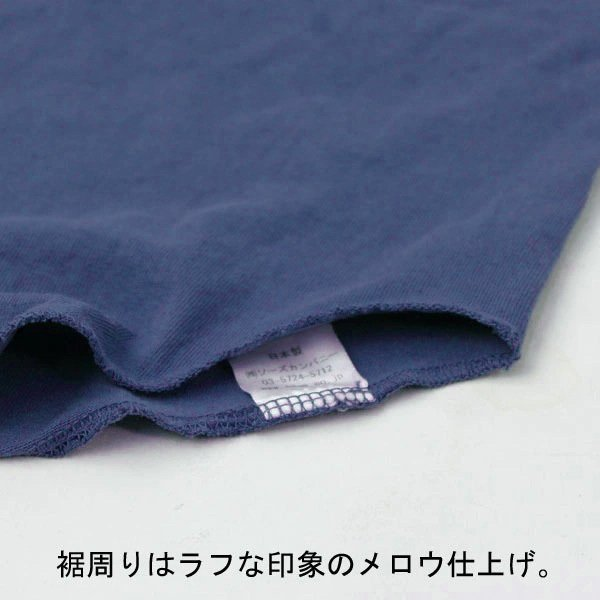 7分袖tシャツ メンズ おしゃれ ワラワラスポーツ 7分袖tシャツ WALLA WALLA SPORT 3/4 七分袖 Tシャツ 秋 冬 秋冬|protocol|05
