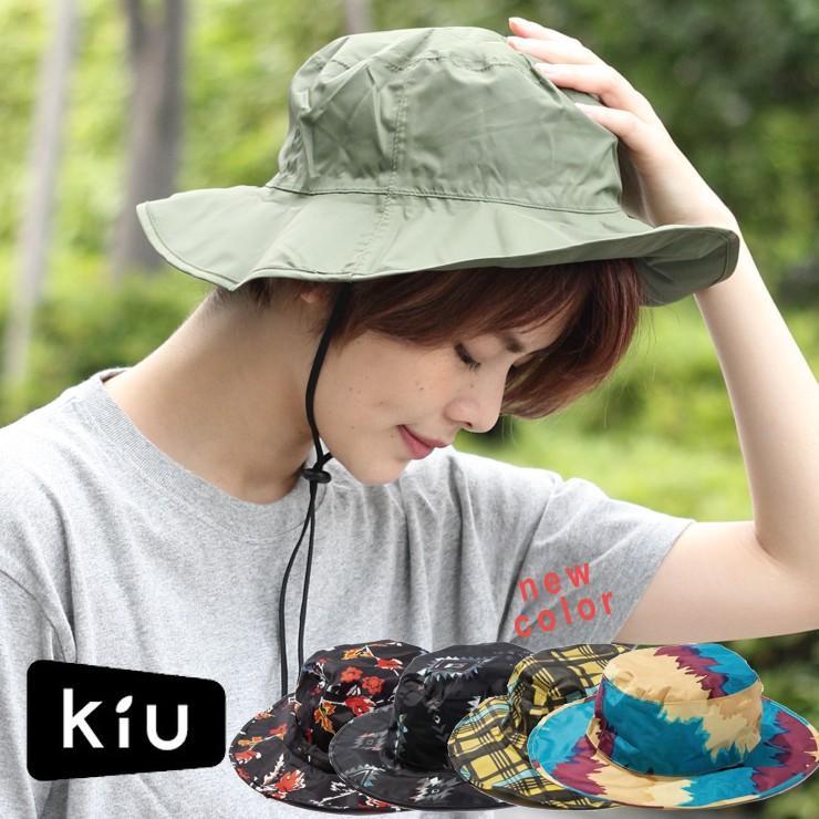 キャンプ 服装 女子 春 サファリハット 撥水 レディース 帽子 メンズ Kiu キウ フェス K85 protocol