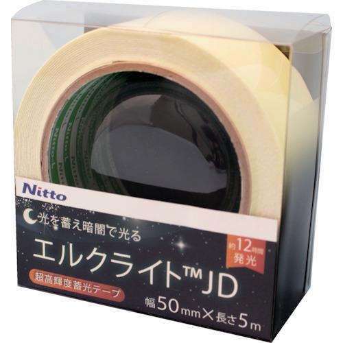 日東エルマテリアル 超高輝度蓄光テープ JD 50mmX5M(NB-5005D)