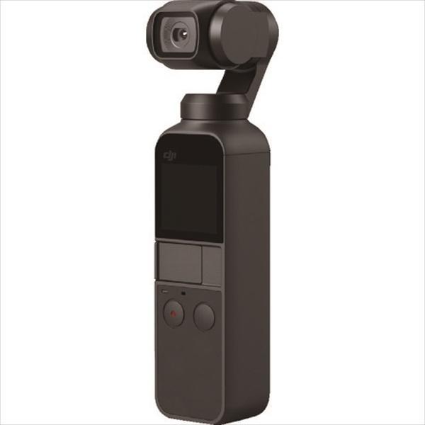 DJI Osmo Pocket (D-178832)