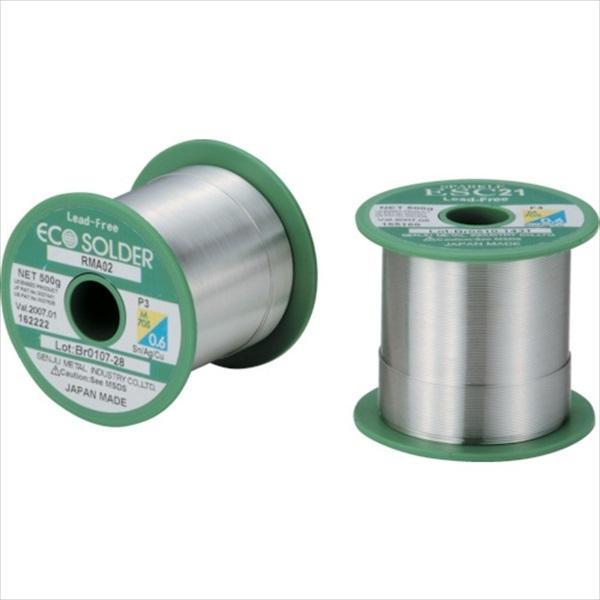 千住金属工業 エコソルダー RMA02 P3 M705 0.8ミリ(RMA02 P3 M705 0.8)