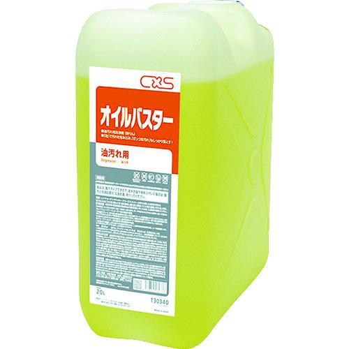 (代引き不可)シーバイエス 強アルカリ洗剤 オイルバスター 20L(T30340)