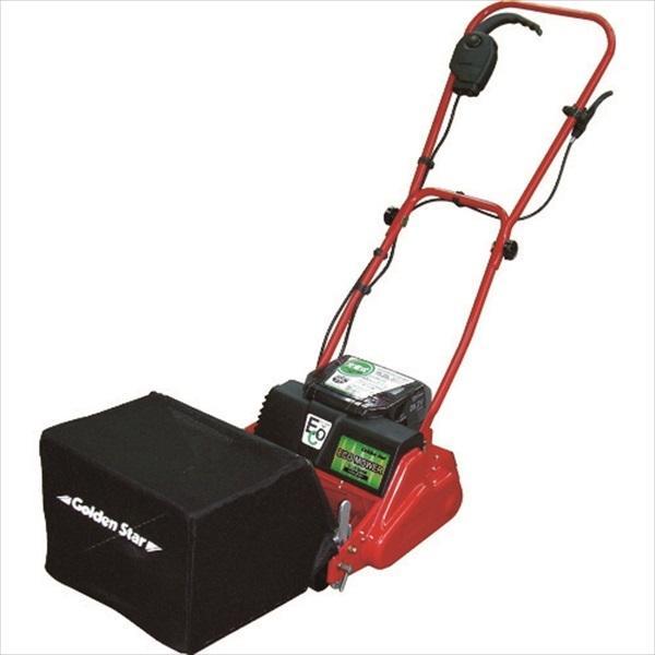 (代引き不可)キンボシ GS 充電式芝刈機エコモ3000(ECO-3000)