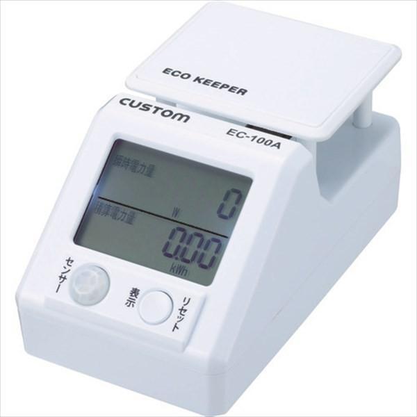 カスタム エアコン用エコキーパー(EC-100A)