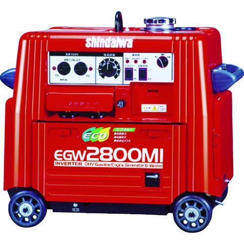 (代引き不可)やまびこ 新ダイワ エンジン溶接機・兼発電機 135A(EGW2800MI)