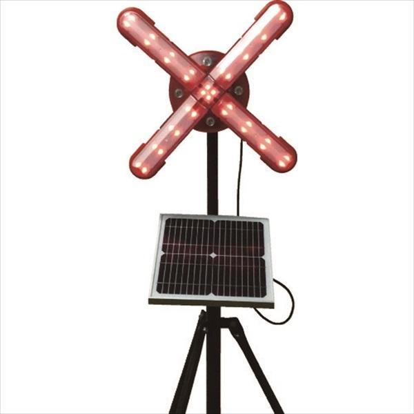 (代引き不可)仙台銘板 ネオクロスアロー ソーラー式大型回転灯 三脚付 電源セット(3050850)