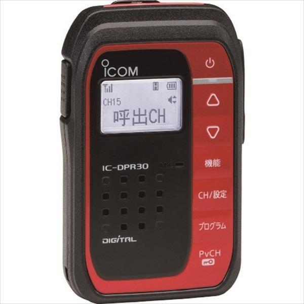 アイコム デジタル簡易無線 登録局 レッド (IC-DPR30-R)