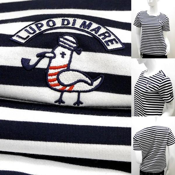 シナコバレディース アウトレット ¥15000+税[F] 半袖 Tシャツ マリンボーダー バスクシャツスタイル 20221023      sc KNs l 20180530|proud|06