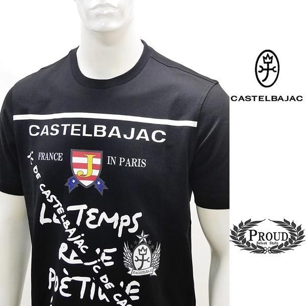 カステルバジャック 特選品 ¥15000+税[L/48] 半袖 Tシャツ メンズ FRANCE IN PARIS アムンゼン天竺仕様 20301003   jc KNs m 21470130 proud