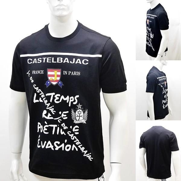 カステルバジャック 特選品 ¥15000+税[L/48] 半袖 Tシャツ メンズ FRANCE IN PARIS アムンゼン天竺仕様 20301003   jc KNs m 21470130 proud 02